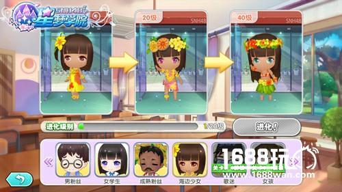 SNH48正版授权手游《星梦学院》评测:AR妹纸羞羞哒[多图]图片1