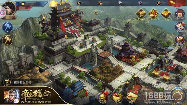 《帝王雄心》测评:高自由策略开启帝王霸业之路[多图]图片3
