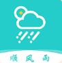 顺风雨 v1.0