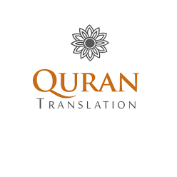 Quran Uyghur mp3 & Download v1.0