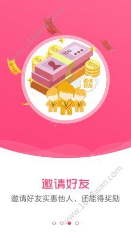 券管家购物领券app官方最新下载入口图片1
