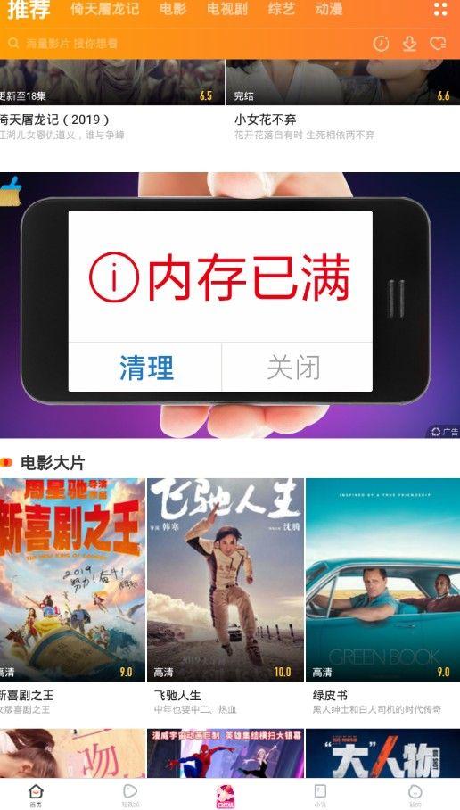 极速精简版app官方下载安装最新版图片1