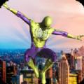 超级蜘蛛英雄守护和平