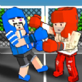立方街拳击3D
