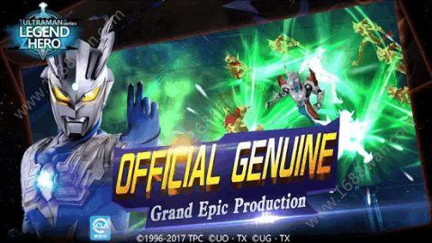 Ultraman Legend Hero游戏安卓版图片1