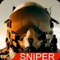 模拟直升机狙击