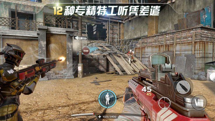 密林纷争游戏官方网站最新版图片1
