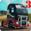 欧洲世界卡车模拟器3