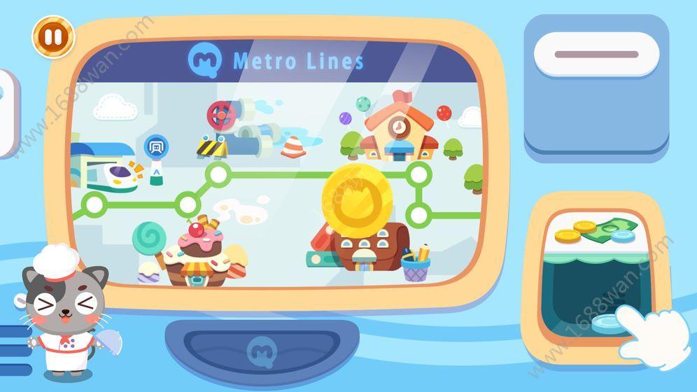 宝宝去上班游戏安卓版下载图片1