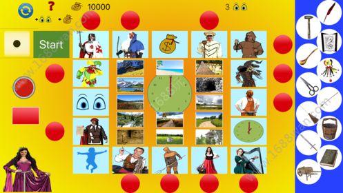 盗贼村民游戏苹果版图片2