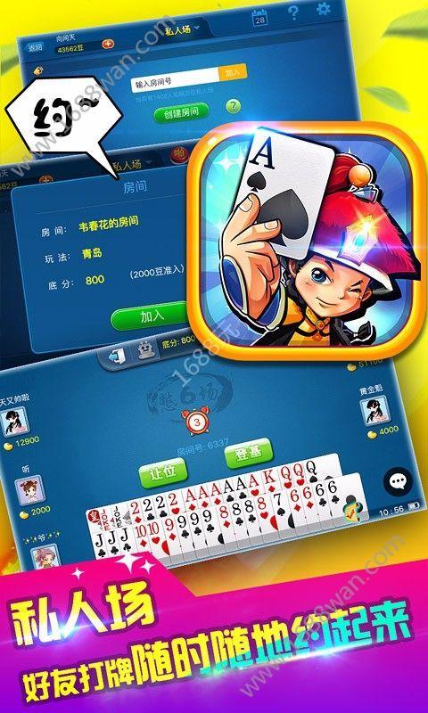 乐谷游戏平台官网下载免费版图片1