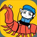 皮皮虾传奇 v1.3.0.1