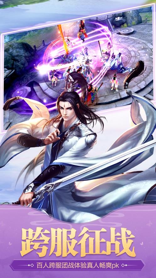 王者权杖手游官网版图片1