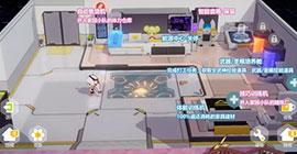 崩坏三宿舍调整了什么 3.5版本更改内容一览