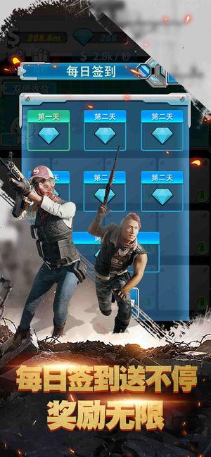 98k枪神游戏安卓版图片2