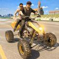 Quad Bike Chase Simulator ATV
