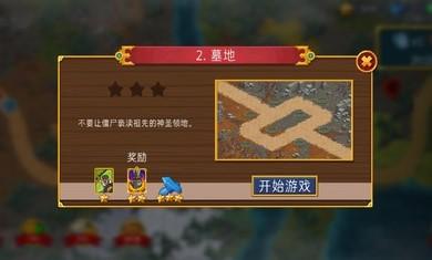 兽人战士离线塔防汉化中文版图片2