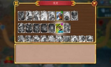 兽人战士离线塔防汉化中文版图片1