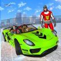 超级英雄GT竞速