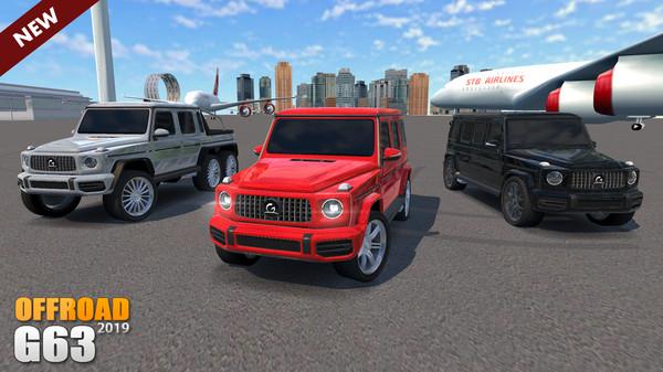 奔驰大G63模拟器
