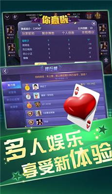 广西牌友汇官方安卓版图片1