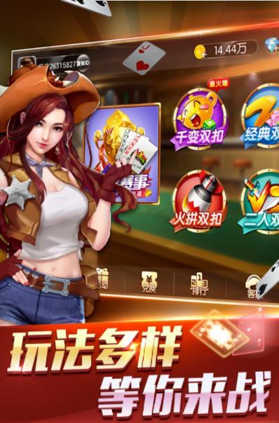 悟空大厅拼十游戏安卓版图片1