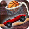 像素汽车篮球赛