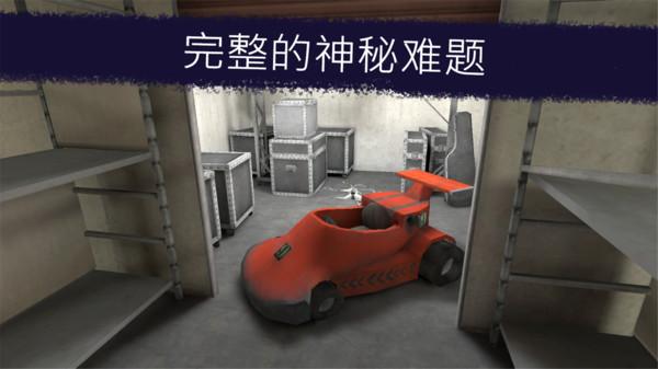 冰淇淋罗德模拟器游戏中文版图片1
