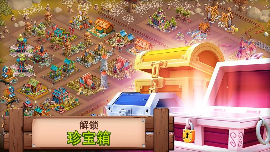 Fantasy Forge游戏安卓版图片1