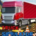 3D卡车运输模拟