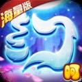 梦幻仙语 v1.0.0