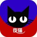 百利金直播app
