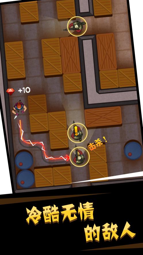 刺客复仇游戏安卓版图片1