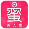 蜜乐直播秀app