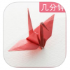 折纸视频大全app