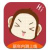 米猴直播官方版