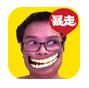 暴走相机app