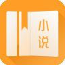 免费小说宝典安卓版app