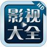 卜鱼视频软件 1.0.0 最新版