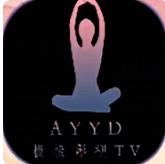 AYYD影视app下载