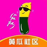 黄瓜视频下载安装污app