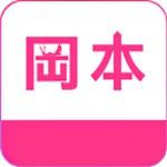 冈本视频下载app官网版