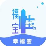 8008幸福宝官网入口iOS软件