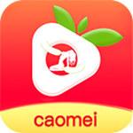 草莓app视频无限下载安卓版