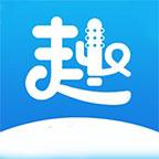 趣播app直播官网下载iOS